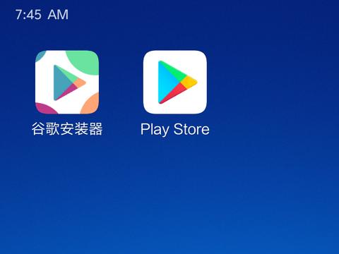 Cách cài CH Play cho Xiaomi Redmi Note 5 Pro