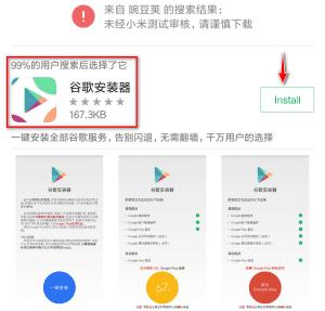 CH Play APK Xiaomi